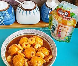 #糖小朵甜蜜控糖秘籍#虾仁面筋酿肉的做法