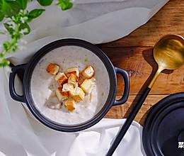 蛤蜊巧达浓汤丨鲜美的做法