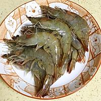 茄汁大虾的做法图解1