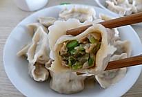 猪肉豇豆馅饺子的做法