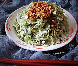 蒸芹菜叶的做法