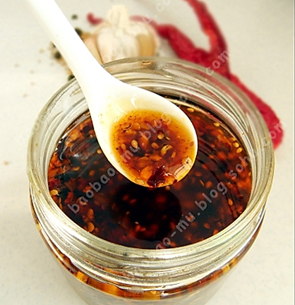 多味油辣子的做法