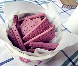 梦幻紫薯饼干的做法