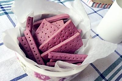梦幻紫薯饼干
