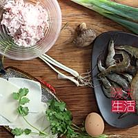 鲜肉鲜虾馄饨 云吞的做法图解1