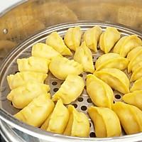 财源滚滚黄金饺 #年味十足的中式面点#的做法图解6