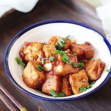 #今天吃什么#茄汁豆腐