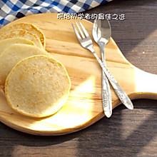 小松饼-烘焙初学者的最佳之选