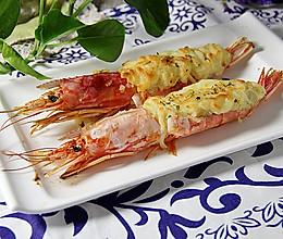 土豆泥芝士焗阿根廷红虾 #美的烤箱食谱#的做法
