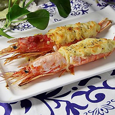 土豆泥芝士焗阿根廷红虾