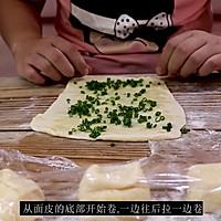 葱油饼的做法图解6