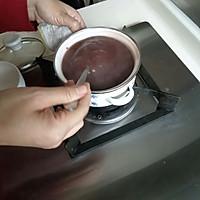 红豆芋圆捞的做法图解10