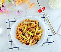 #合理膳食 营养健康进家庭#大葱炒鸭肠的做法