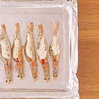芝士焗烤虾的做法图解4