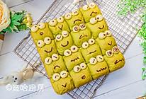 青蛙挤挤面包的做法