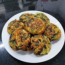 紫菜杂蔬鸡蛋饼