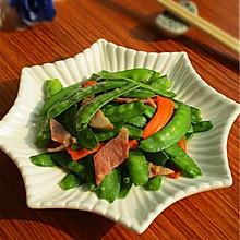 大喜大牛肉粉试用之蒜香培根荷兰豆
