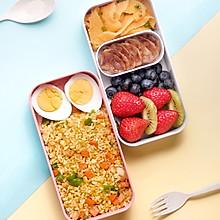 复工便当系列六,黄金炒饭+自制香肠+拌柚子皮+水果