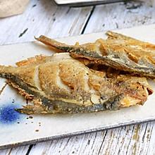 煎鲳鱼#快手又营养,我家的冬日必备菜品#