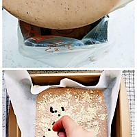 #爱好组-低筋#像饼干的可可蛋糕酥的做法图解7