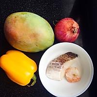 芒果鳕鱼的做法图解1