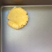 椰蓉小酥的做法图解7