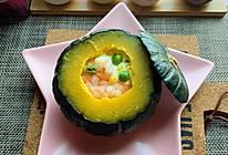 南瓜虾仁蒸蛋的做法
