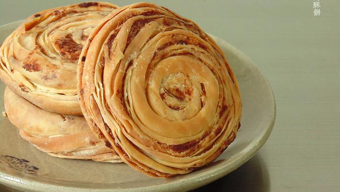 螺旋肉酥饼