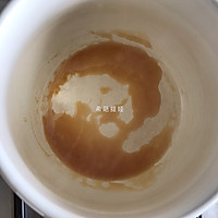 焦糖奶茶蛋糕的做法图解2