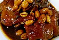 红焖猪蹄 - 电饭锅焖出的惊艳美味的做法