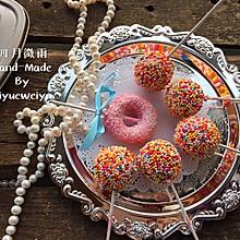 巧克力棒棒糖蛋糕#舌尖上的春宴#