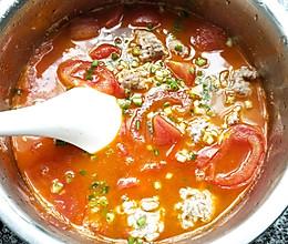 番茄丸子汤的做法