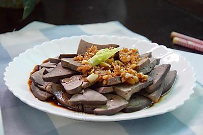 蒜汁五香猪肝