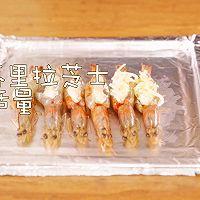 芝士焗烤虾的做法图解5