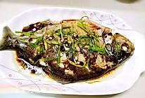 清蒸鲳鱼#花家味道#的做法