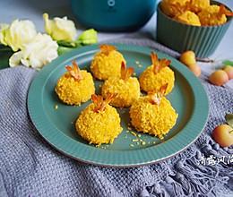 凤尾土豆虾球,简单好吃颜值高的做法
