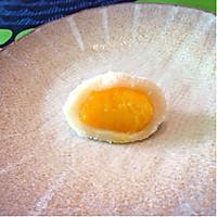 芒果椰香糯米糍的做法图解13