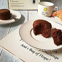 #晒出你的团圆大餐#可可小蛋糕的做法图解15