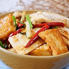 软嫩鲜香的豆腐鱼腩煲