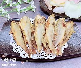 #晒出你的团圆大餐# 天妇罗小黄鱼的做法