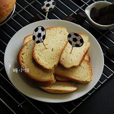 【北海道巨蛋面包】像蛋糕一样香浓