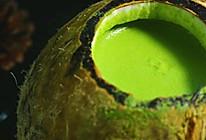 #合理膳食 营养健康进家庭#斑斓叶椰子冻的做法