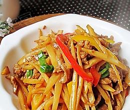 竹笋炒肉丝的做法