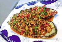 蒜香肉糜茄子的做法