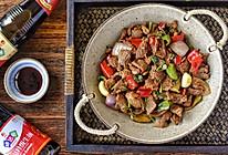 香辣小炒牛肉的做法