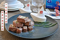 一帆风顺 —— 香煎山药牛肉粒#维达与你韧享年夜饭#的做法