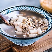 清心丸眉豆薏米汤