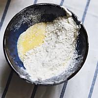 宝宝也能吃的花环蒸蛋糕#安佳儿童创意料理#的做法图解5