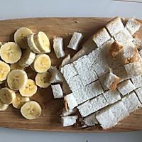 #换着花样吃早餐#零难度甜品~香蕉吐司布丁的做法图解2