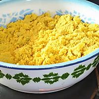 粗粮的味道--奶香窝窝头的做法图解4